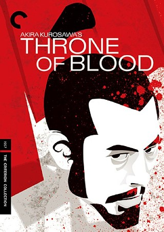 DVD Extra: 'Throne of Blood'