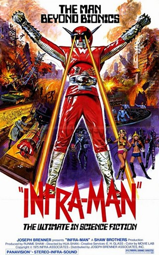 Unleashing the Fundraising Power of 'Inframan'