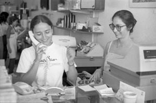 Cynthia (l) and Lidia, 1986. Las Manitas is home to a 