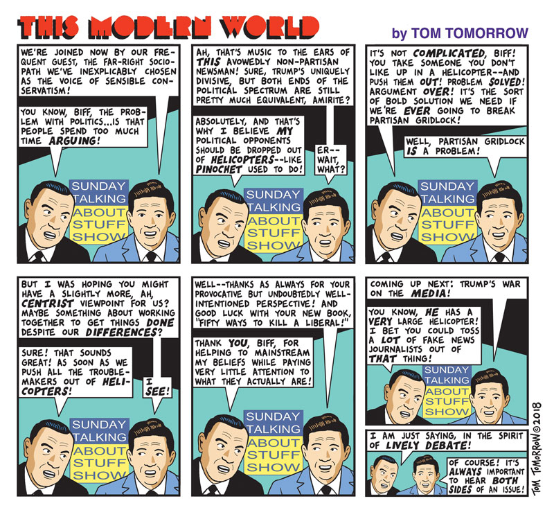 This Modern World - December 13, 2018 - Comics - The Austin Chronicle