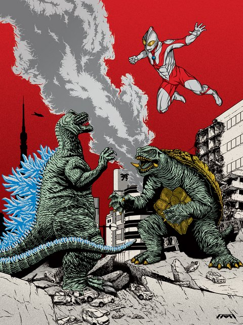 Godzilla Versus Guzu Gallery Again The King Of The