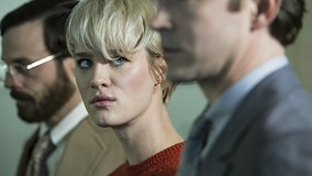 You're Probably Not Watching AMC's 'Halt and Catch Fire'