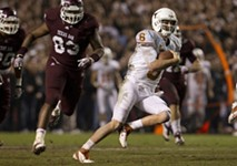 Two Longhorns Suspended After Sexual Assault Allegations