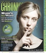 From the Vaults: Cover Girl Greta Gerwig