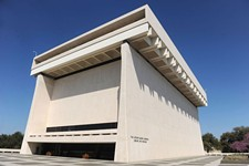 LBJ Library Director Steps Down