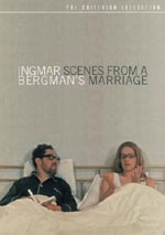 DVD Watch: 'Scenes From a Marriage'