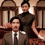 Adding to Austin's Asian-American Cinema