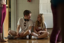<i>Eighth Grade</i> Screenings for Eighth Graders!