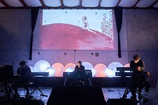 Faster Than Sound: Multidimensional Production Team Musically Reimagines <i>Fantastic Planet</i>