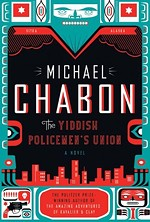 The Amazing Adventures of Michael Chabon in Austin