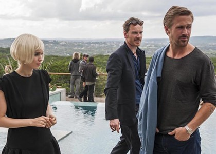 Terrence Malick Film to Open SXSW