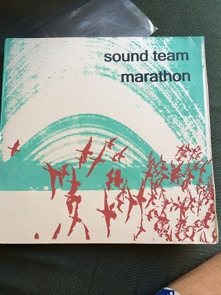 Sound Team's 'Marathon'