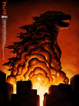 New Gozilla print from Mondo and Phantom City