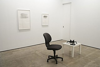 Installation view of I would like to invite the viewer