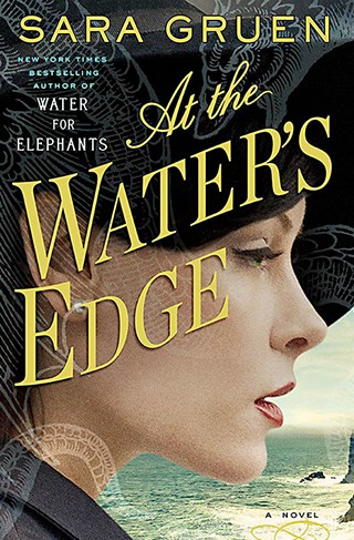 <i>At the Water's Edge</i>