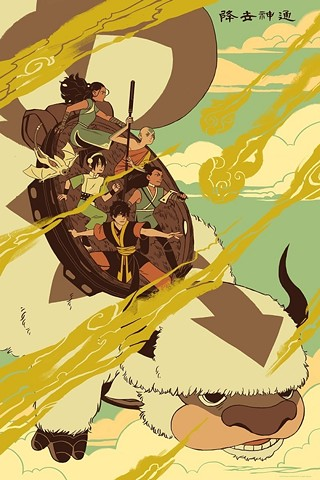 Exclsuive first look at Sarah Kipin's Avatar: The Last Airbender print for the new Mondo Gallery show, A-Nick-Nick-Nick-Nick-N-Nick-Nick-Nick Nickelodeon Show. Mondo creative director Eric Garza called Avatar