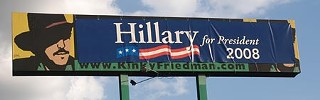 The Kinky/Hillary sign is at the Hillary Austin HQ – giving a mixed message to passersby on Ben White – what could it mean – Kinky for VP? A ticket few Texas yellow dog Democrats could resist!