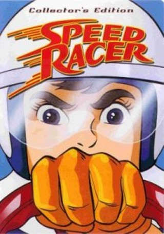 ' SPEED RACER' Anime at UNITED STATES ART AUTHORITY!