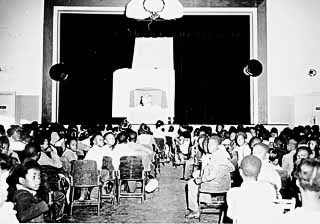 Students in 1947 at the City Negro Recreation Building, renamed Doris Miller Auditorium after the (male) Austinite whose heroics at Pearl Harbor made him the first African-American to earn the Navy Cross, that service's highest honor. Miller was lost at sea in the Pacific near the war's end.