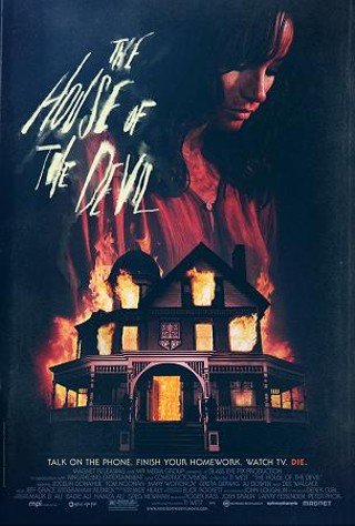 Fantastic Fest: 'House of the Devil'