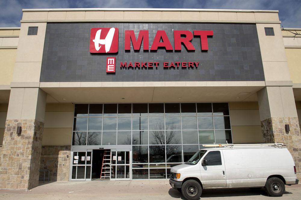 H Mart - The Austin Chronicle